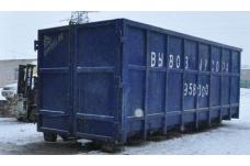 Вывоз снега бункером 40м3